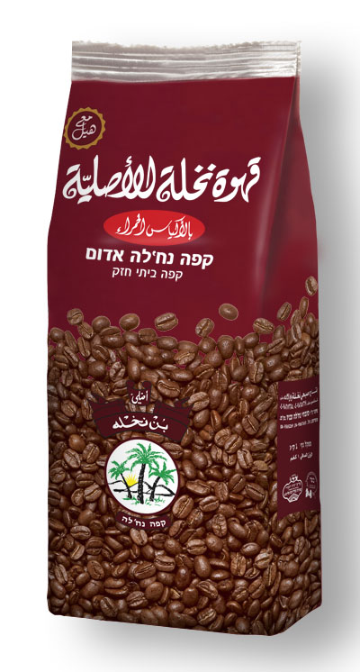 Nakhly Coffee in the Red Package