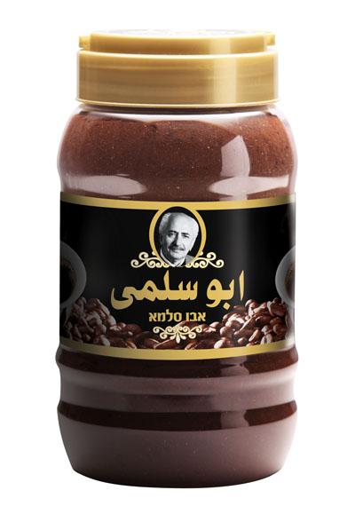 Abu Salma